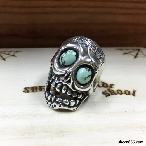 Forsaken Skull Ring With Turkey Stone 17호