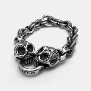 581 Chain Double Pin Skull