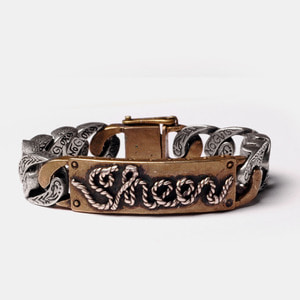 Sheen Script Custom Bracelet