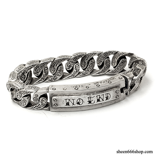 No End Custom Silver Bracelet