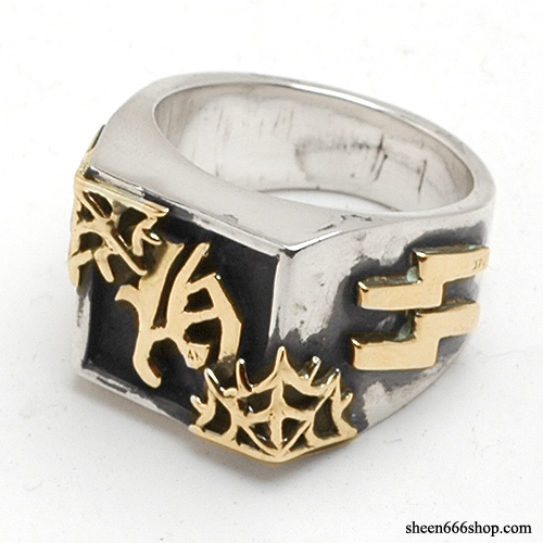 Spider H Custom Ring 14k gold