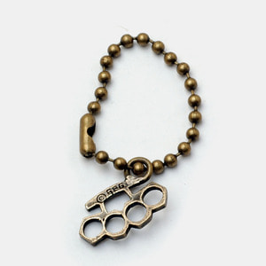 Brass Knuckle ball chain Key Holder